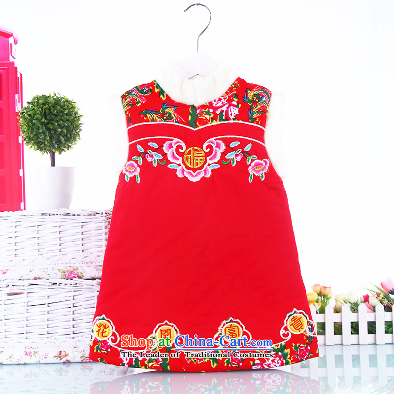 Children qipao autumn and winter girls Tang dynasty China wind 2-3-4-5-6 age baby New Folder unit winter Chinese classic skirt Red130