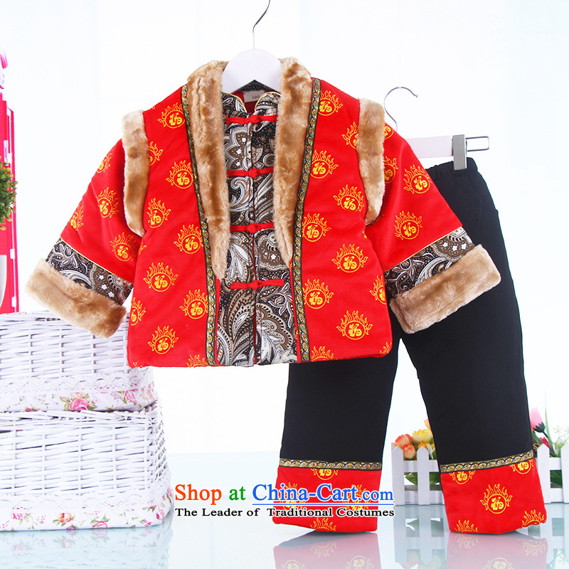 The CUHK child winter new children aged 2-3-4-5-6 Tang dynasty thick cotton infant and child age dress your baby package New Year Yi Whooping Services Red 130