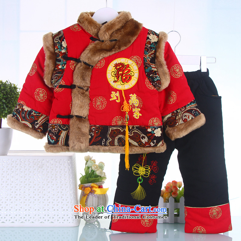 The New New Year Children Tang dynasty winter clothing girls aged 1-2-3-4-5 goodies men ãþòâ infant children's wear kid baby Tang Kit Red 110