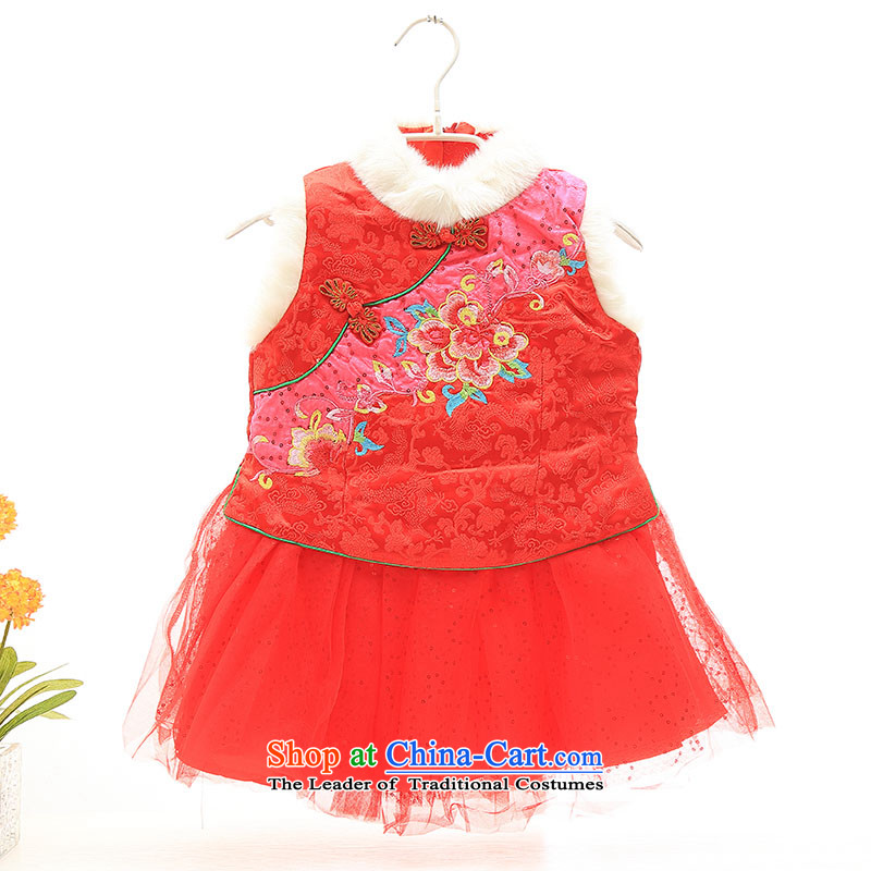 The girl child with winter 2015 New Chinese Antique baby collar and white plush robes clip cotton children winter suits skirts Tang will replace dress Red140
