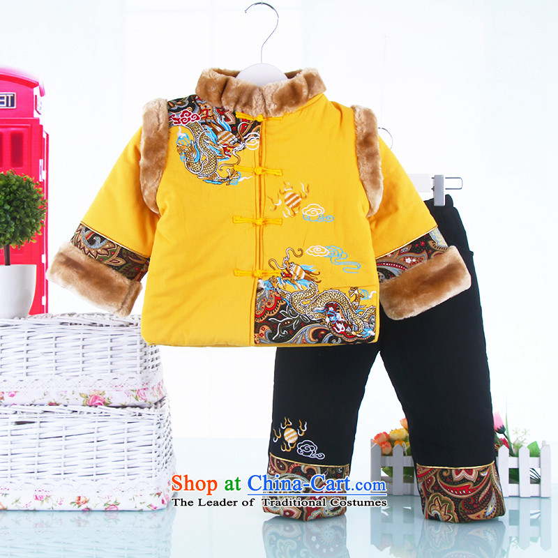 Winter new boys thick new year with your baby Tang Dynasty Winter Package Children Tang dynasty ãþòâ out yellow 80(80) services