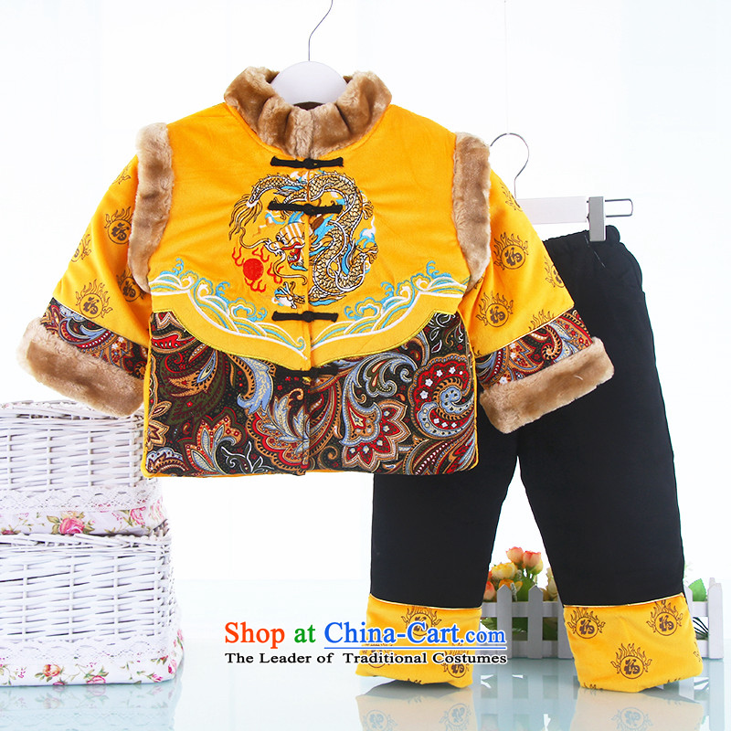 The new child baby winter birthday dress full moon baby clothes boy Tang Dynasty Thick Yellow80(80) Kit