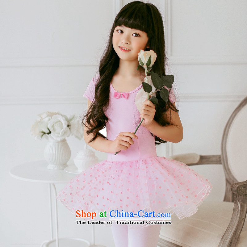 Children dance performances to ballet skirt spring and summer princess dress suits will canopies canopies skirt pink 150cm