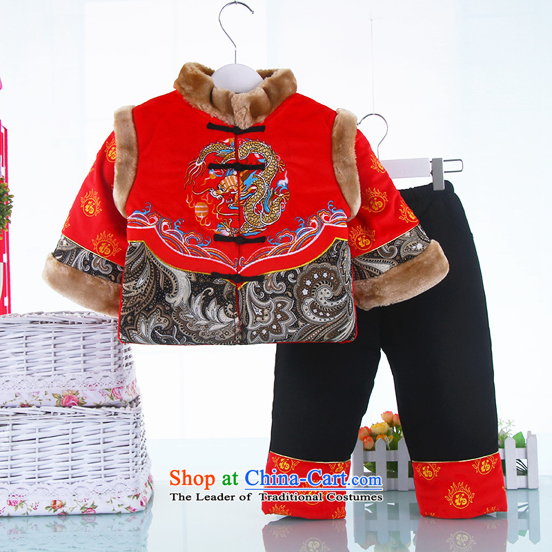 Tang Dynasty boy autumn and winter thick packaged new child baby birthday dress your baby clothes red100 Full Moon