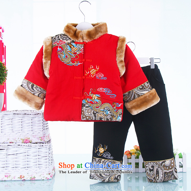 The new child aged 1-2-3-4-5 Ãþòâ Tang Gown of autumn and winter boy thick new year with your baby Tang Dynasty Winter Package Red 110
