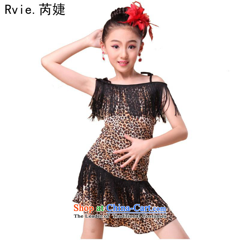 The spring and summer of 2015 new products children Latin American Dance skirt professional children will flow su stitching leopardXL