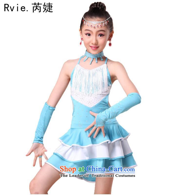 The spring and summer new child Latin Dance Dance Performances will dress skirt Shao Er professional players dance skirt light blueM