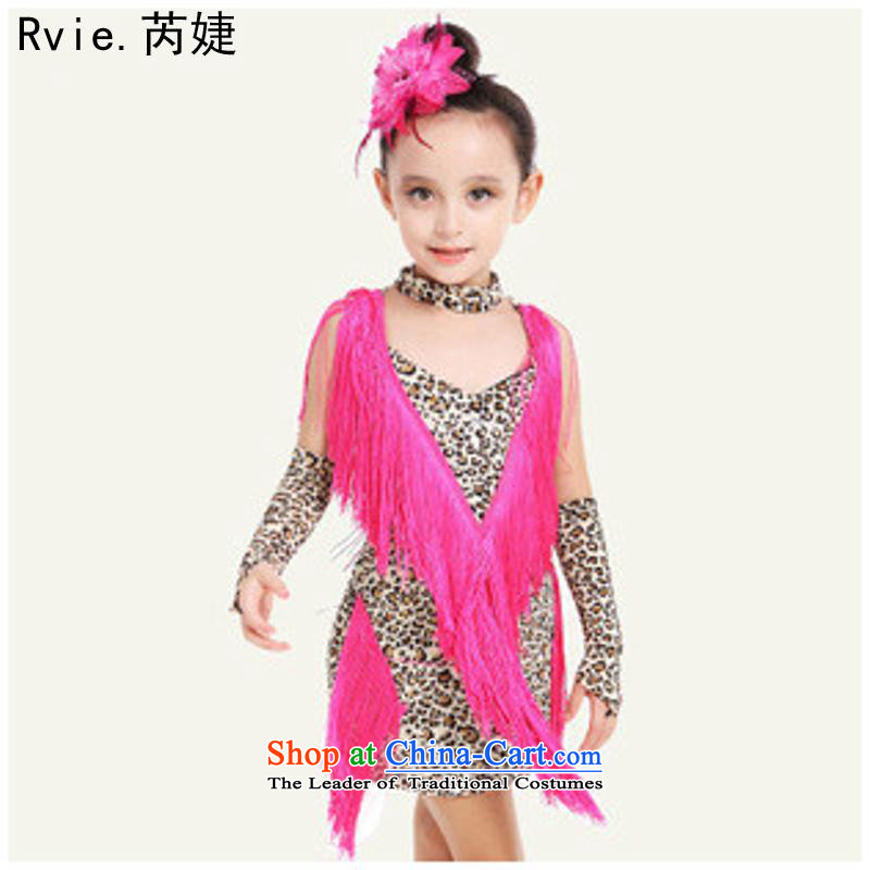 The new Child Latin dance wearing Shao Er Leopard edging costumes girls theatrical performances of the icon of dance services red150cm