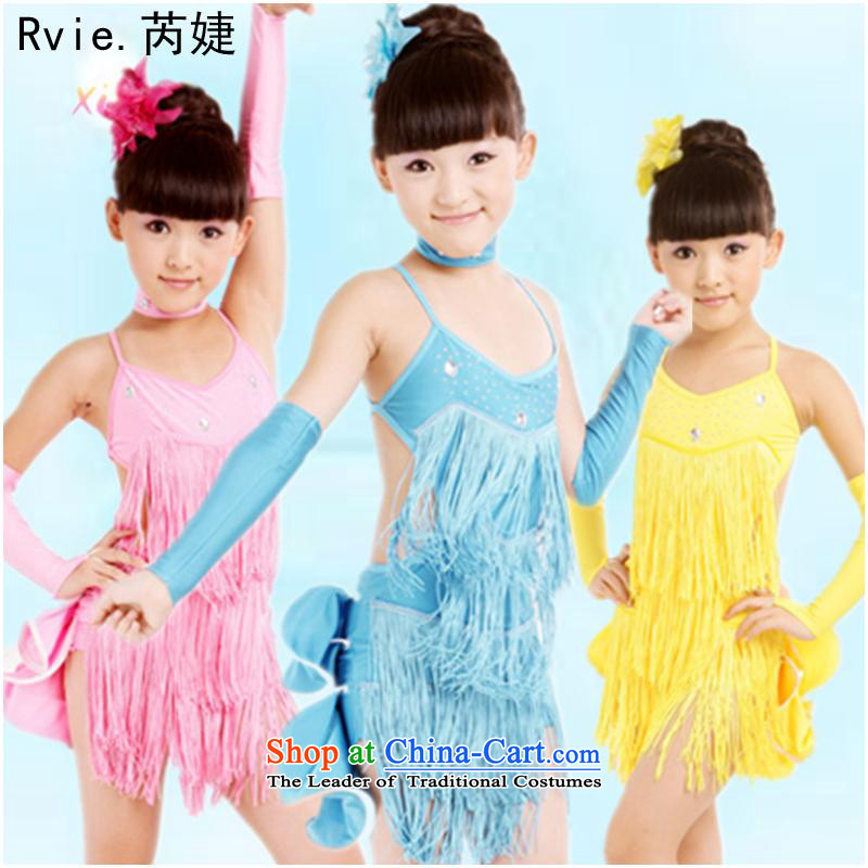 Game Latin dance skirt the girl child Latin dance wearing Shao Er Latin dance performances to girls Latin American Dance services Pink?160cm