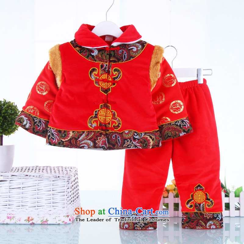 Men and women of the new baby CUHK children aged 2-3-4-5-6 Tang Dynasty Tang dynasty baby two kits thick cotton winter New year red 90