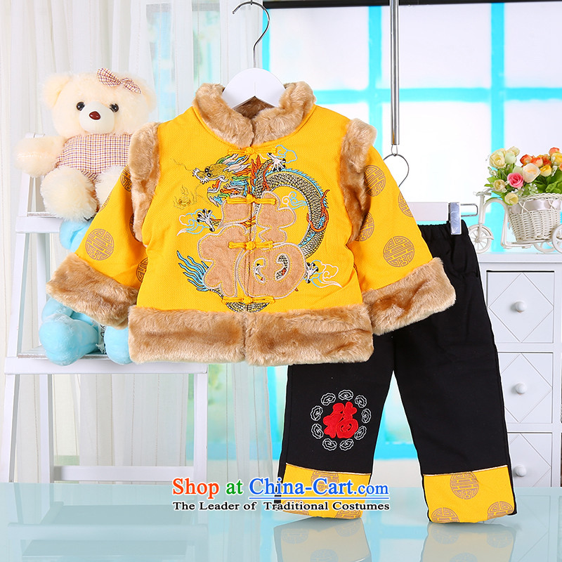 The autumn and winter new Tang Dynasty Package children infant boys and girls 100 days baby birthday dress age two kits Thick Yellow聽110