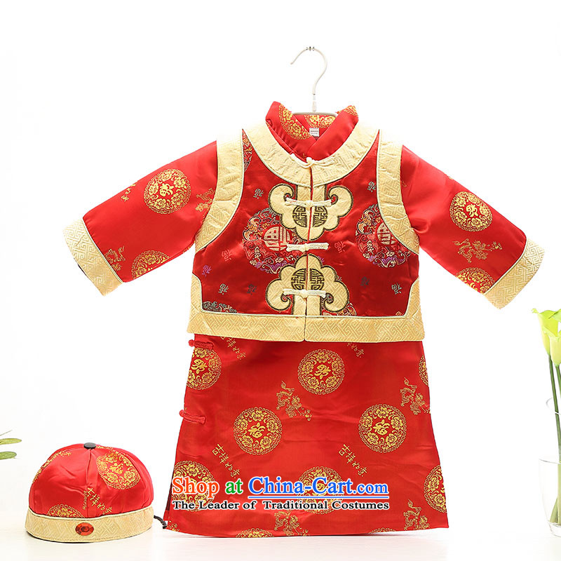 Tang Dynasty children boy dragon robe style robes kit baby years dress infant landowners with the winter of Tang dynasty picture services silk mingled with cotton red 110