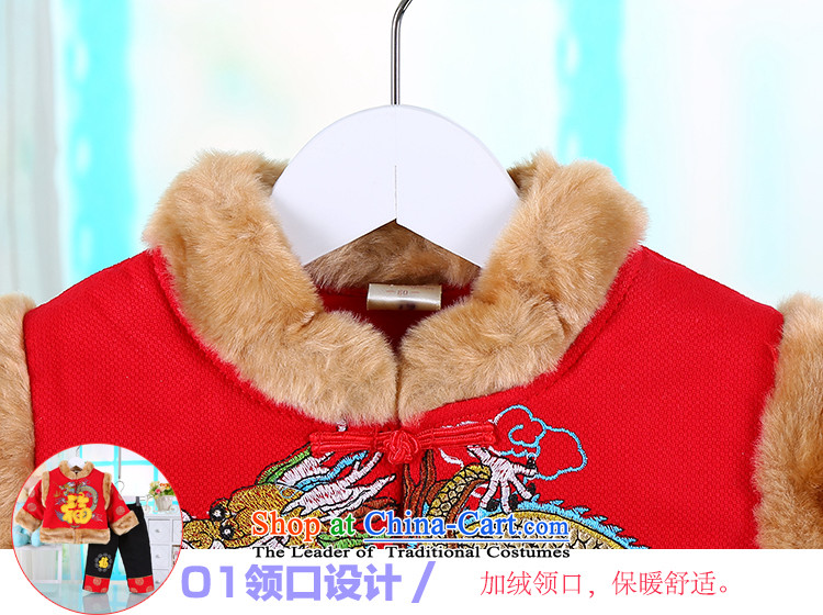 8b8021071936 The new baby Tang Dynasty Package your baby autumn and winter coat ...