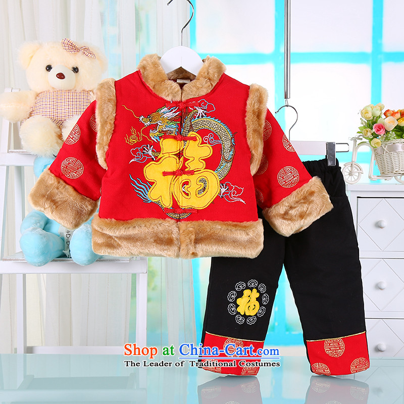 The new baby Tang Dynasty Package your baby autumn and winter coat robe thick Tang dynasty well field jacket kit out red 110(110) services