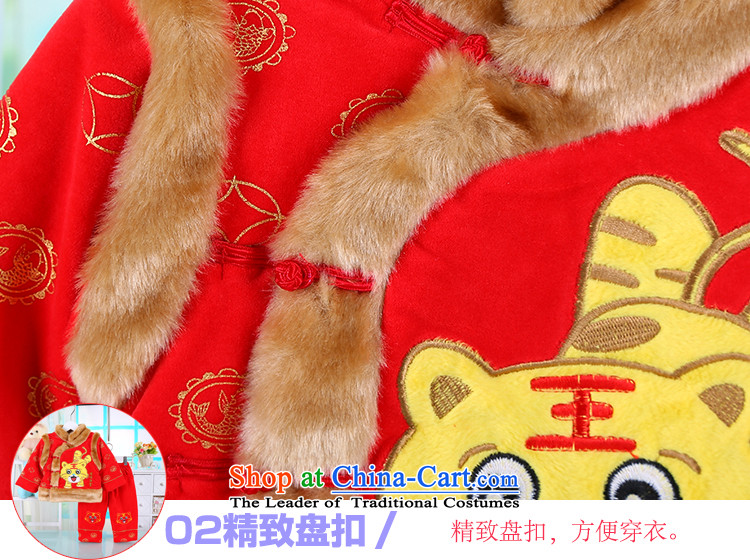 The new baby New Year Winter Package Tang dynasty boy children for winter clothing thick winter holidays baby coat yellow 110 pictures, prices, brand platters! The elections are supplied in the national character of distribution, so action, buy now enjoy more preferential! As soon as possible.