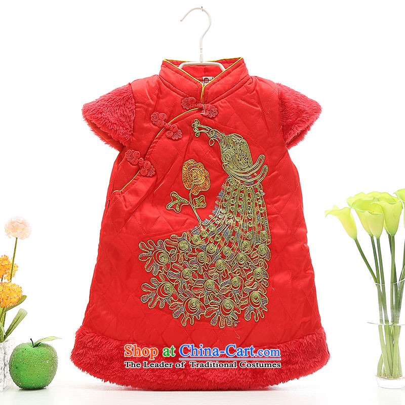 2015 Autumn and winter new children's wear girls thick cotton qipao skirt peacock pattern of small and medium-sized Chinese Lunar New Year celebration for the baby girl Tang Gown cheongsam Red120