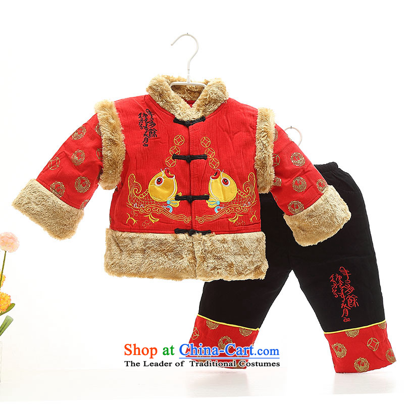 The new baby boy fish Tang dynasty infant winter cotton coat birthday photo dress infant garment winter_ packaged 0-1-2 age Red聽90