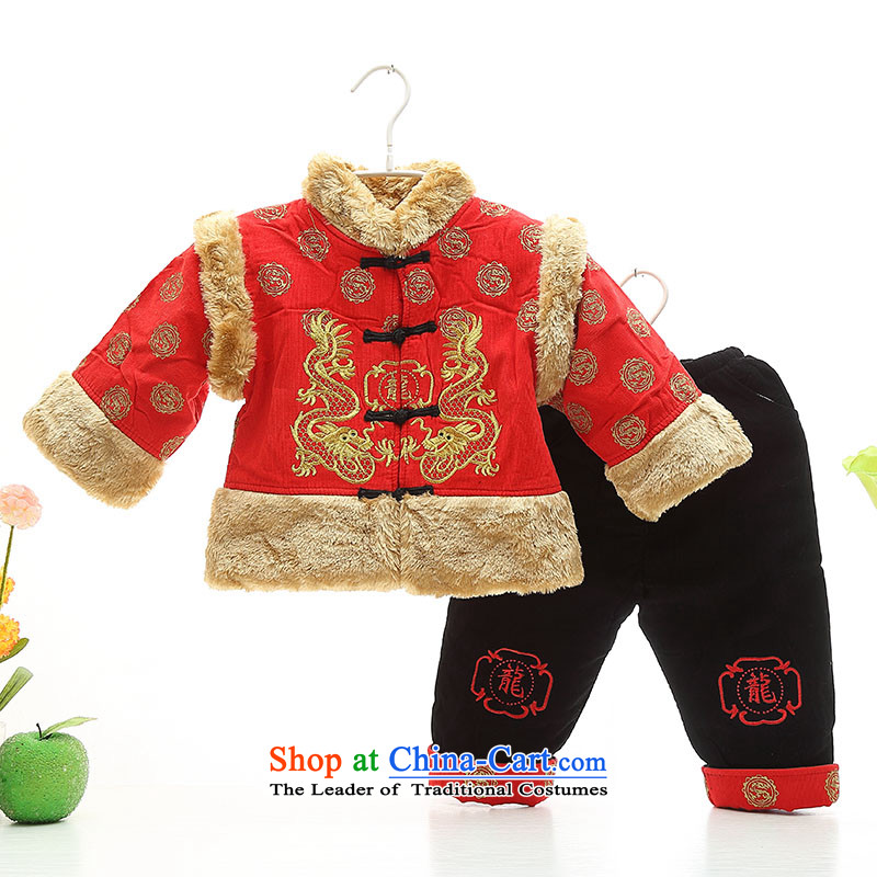 Installation Install the child-to-child happy new year Tang boy infants children spend the winter with children thick cotton clothing sets and contemptuous of baby Red 100