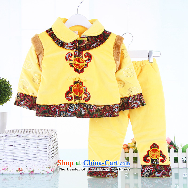 Tang Dynasty baby clothes infant birthday age men and women dress autumn and winter, children cotton coat Kit Fuk Hei crystal lint-free thick warm two kits Yellow聽90