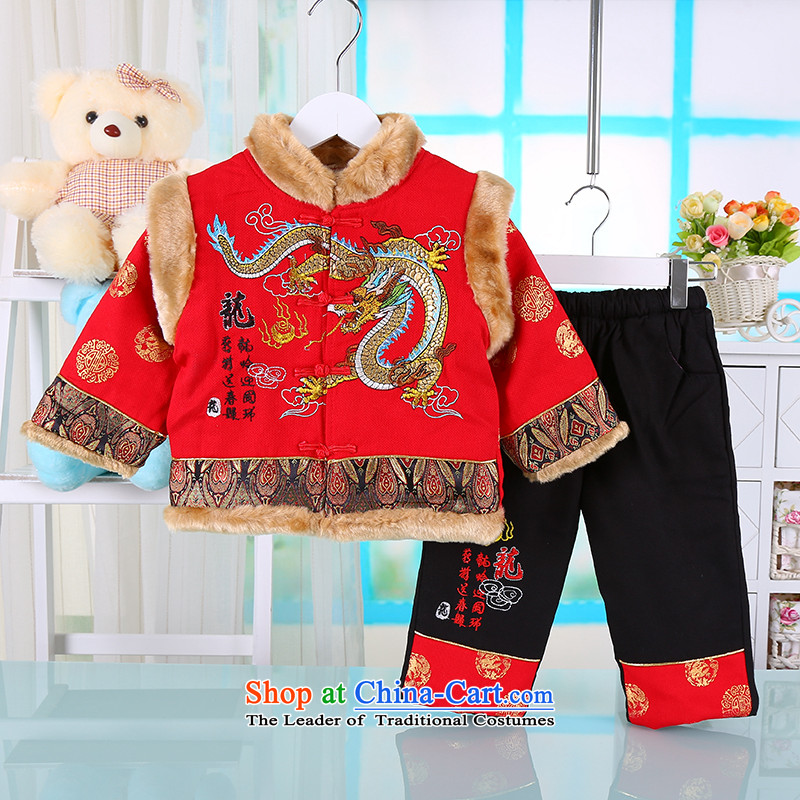 New Year baby girl babies Tang Dynasty Package 0-1-2-3-4 thick cotton-year-old boy, and services for winter dragon design infant warm out serving two kits 100(100). Red