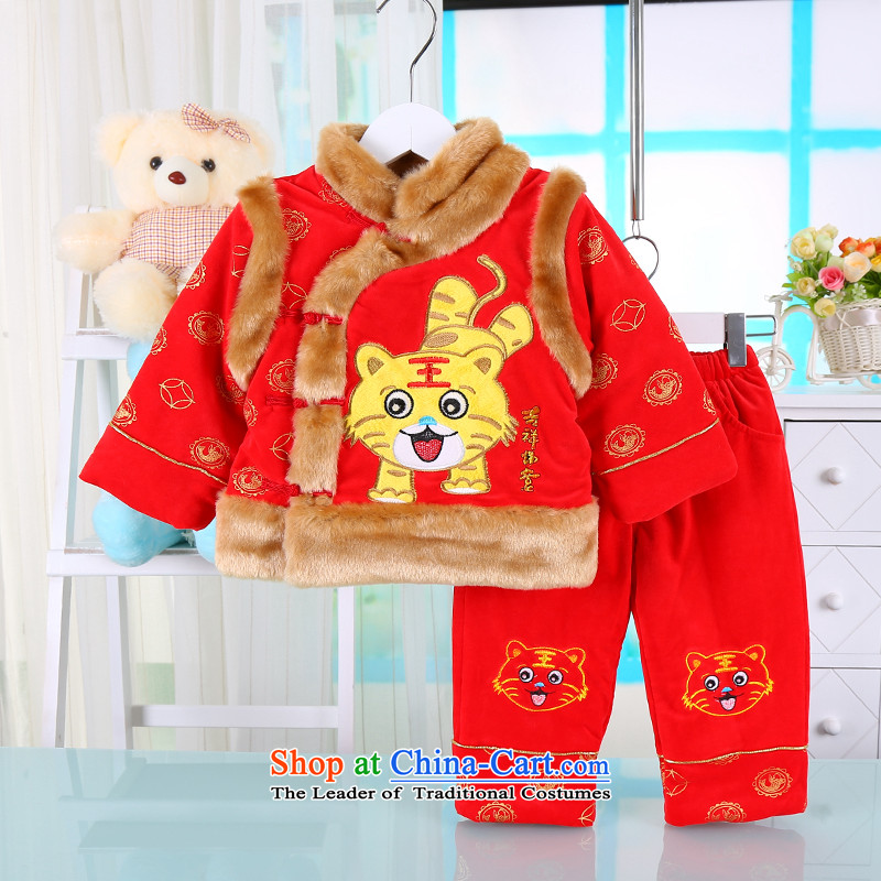The new baby boy children and of children's wear under the Tang Dynasty Fall/Winter Collections cotton waffle two kits infant garment festive Children Sets New year red 90(90). Tiger