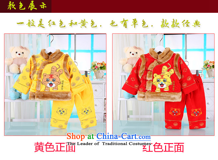 New boys Tang dynasty winter clothing baby New Year Kit male baby clothes aged 2-3-4 thickened goodies ãþòâ kit out services 110 pictures, price yellow, brand platters! The elections are supplied in the national character of distribution, so action, buy now enjoy more preferential! As soon as possible.