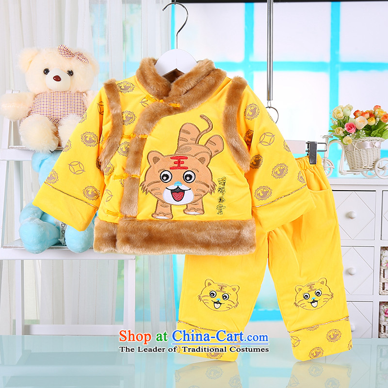 New boys Tang dynasty winter clothing baby New Year Kit male baby clothes aged 2-3-4 thickened goodies 茫镁貌芒 kit out service yellow聽110