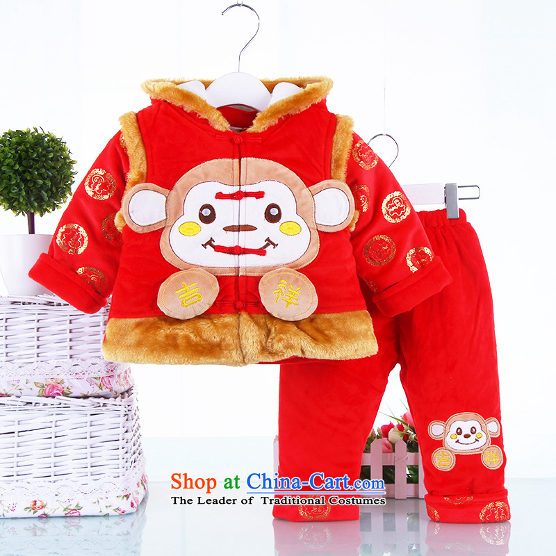 The new baby Tang dynasty men and women under the age of autumn and winter dresses baby boy cotton clothes kit 0-1-2 children aged 80 Red Tang