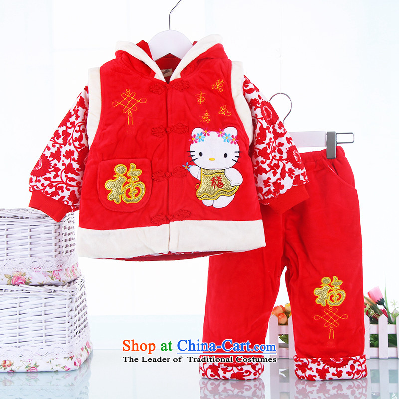 Winter new girls thick cotton coat Tang Dynasty Package 0-1-2 baby Tang dynasty new year-old infant birthday Tang dynasty children with 3-Piece Set Red聽90