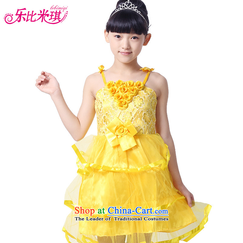 On New Year's day than M Leung Lok new child will dress girls modern dance wearing uniforms bon bon early childhood dance skirt costumes and yellow 140