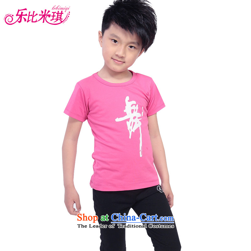 America than M Leung children new Latin dance exercise clothing boy dance wearing a short-sleeved children will dance Yi Package child care in red 130