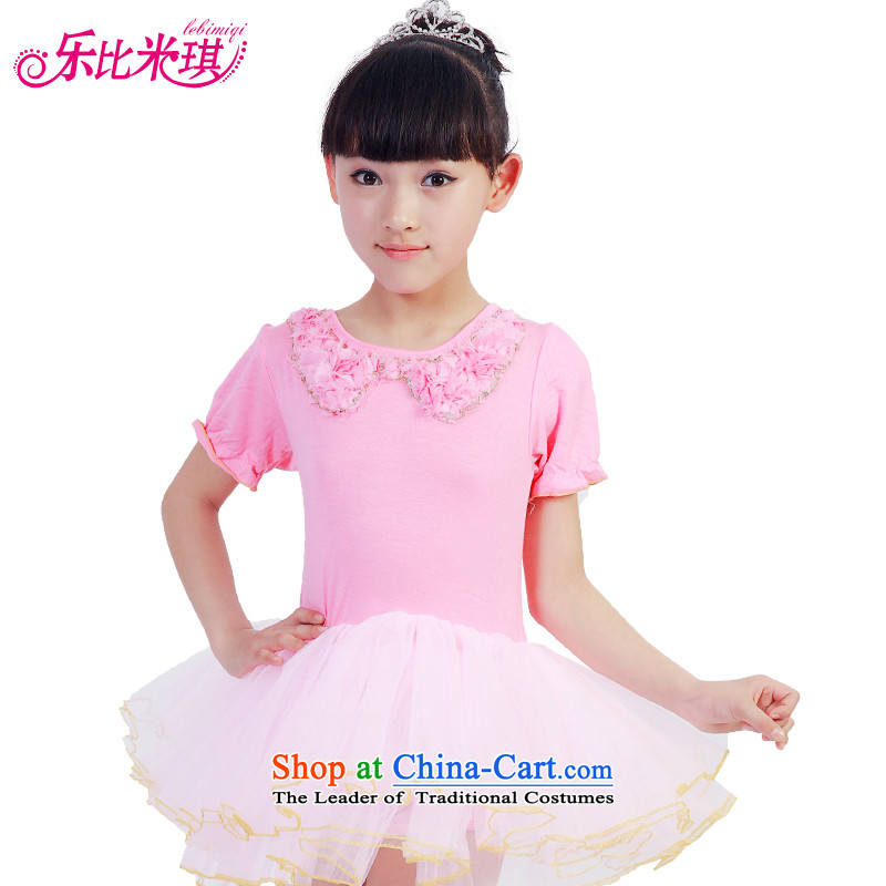 Children Dance services practice suits dance dress with girls ballet skirt summer will short-sleeved dancing skirts early childhood pink 140