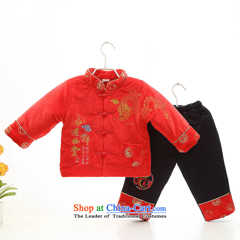 Tang Dynasty children's wear new year celebration for the infant garment boy infants winter clothing dress your baby coat kit boy Suite Installation baby years dresses winter and contemptuous of Red聽100