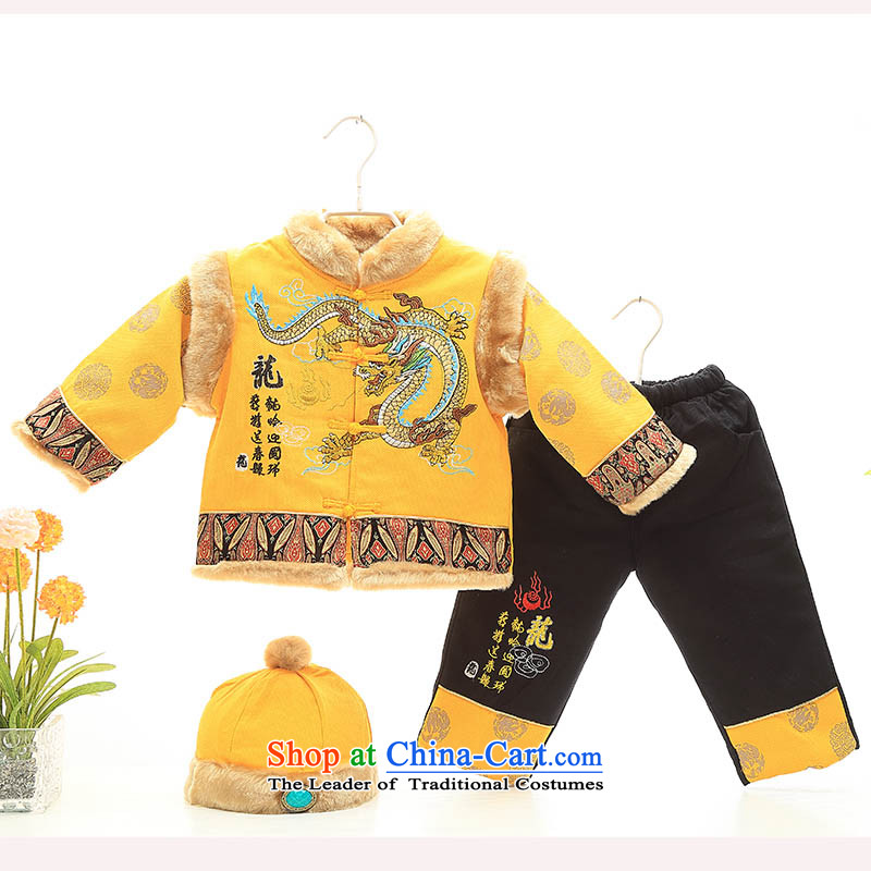 Tang Dynasty children's wear new year celebration for the infant garment boy infants winter clothing dress your baby coat kit age -old palace Huang 0-1-2-3 PHOTO 100