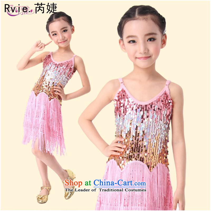 2015 early childhood services girls dancing children Latin dance skirt costumes and explosions of children will have black code