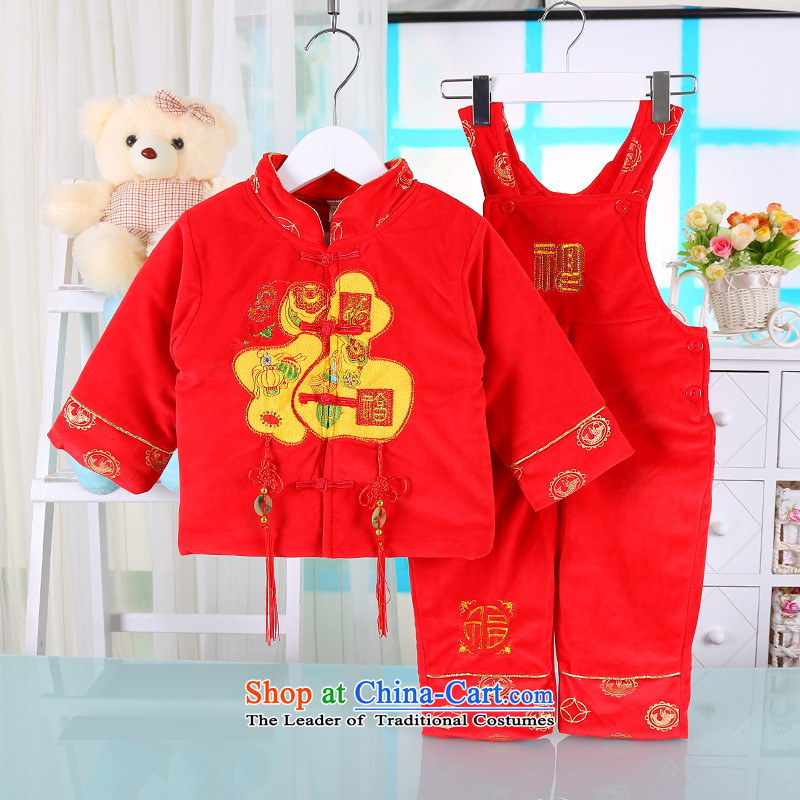 Men and women new baby autumn and winter baby children's wear on infant and young child baby thick jumpsuits warm two kits warm Tang Red 90