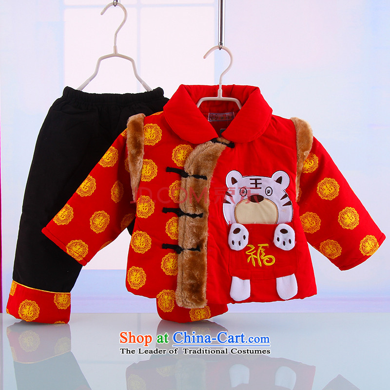New Tang dynasty children warm winter Tang Dynasty Package Tang dynasty infant tiger warm two kits 5280 Red 90