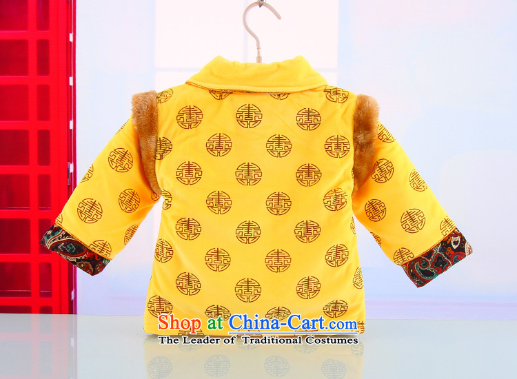 Winter boy new warm thick satin Tang Dynasty Package New Year boy yellow goodies service Tang dynasty 5267 Red 90 pictures, prices, brand platters! The elections are supplied in the national character of distribution, so action, buy now enjoy more preferential! As soon as possible.