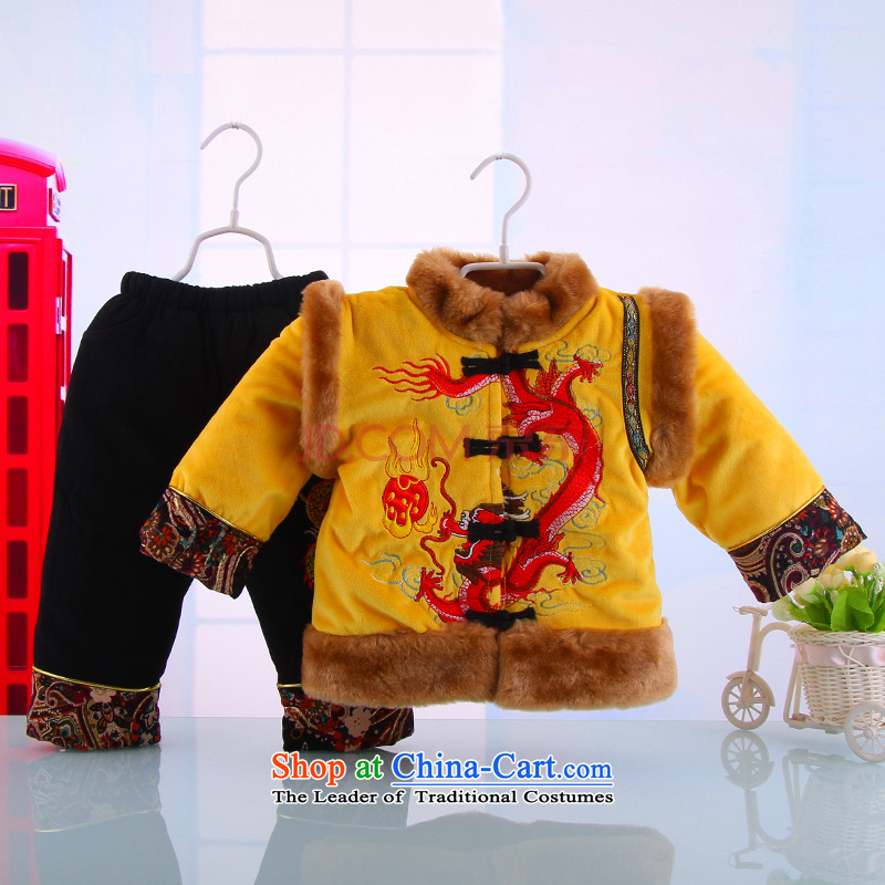 Pure Cotton Men Po winter Tang dynasty cotton coat kit children spend the Tang Dynasty New Year gift male baby pure cotton with 5166 ft� Yellow�80