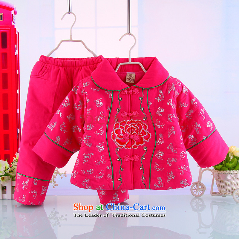 The girl child warm winter thick tang with two-piece girls New Year holiday outdoor warm Tang Dynasty Package5395 pink 110