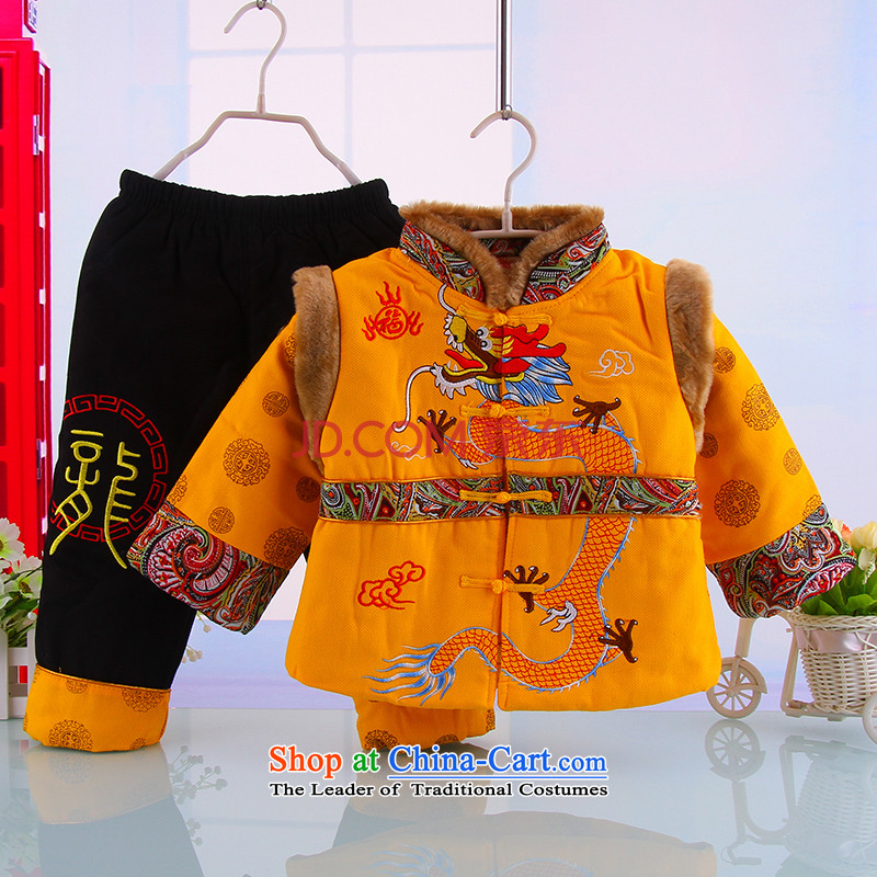 Bunnies Dordoi newborn baby boys and girls cotton clothing plus extra thick winter clothing 0-1-2-3 lint-free-year-old baby Tang dynasty out services 6125 Yellow 90