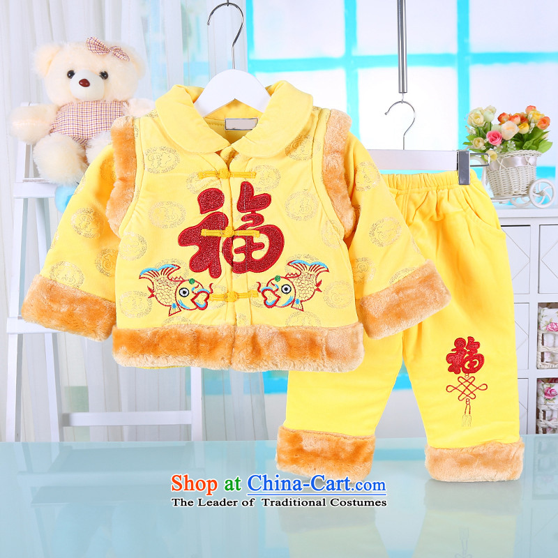 New 2 fish children Tang dynasty winter clothing plus extra thick robe of lint-free field kit men and women baby New Year dress Yellow聽80