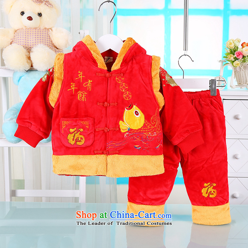 Men and women with cap reinforcement baby Tang dynasty infant and child services outside the ancient winter clothing and infant children loaded thick cotton year Kit Red 80
