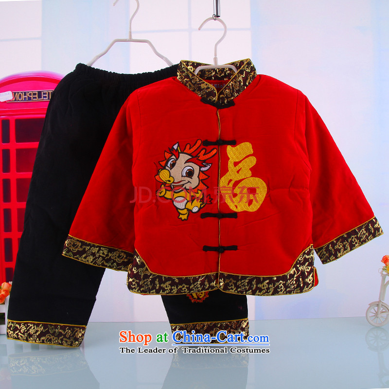Tang Dynasty children boy infants Tang dynasty, long-sleeved baby winter winter warm out service Tang Mount Kit Red聽110