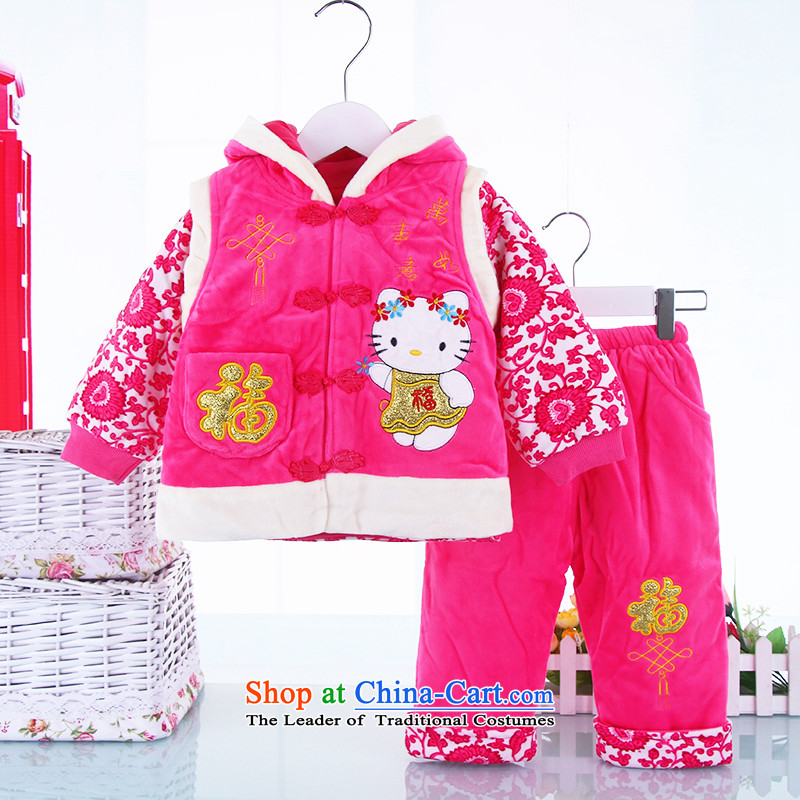 The children of the new girls winter clothing baby Tang Dynasty Package dress children Tang Dynasty Baby package your baby cotton coat 7855 rose 90