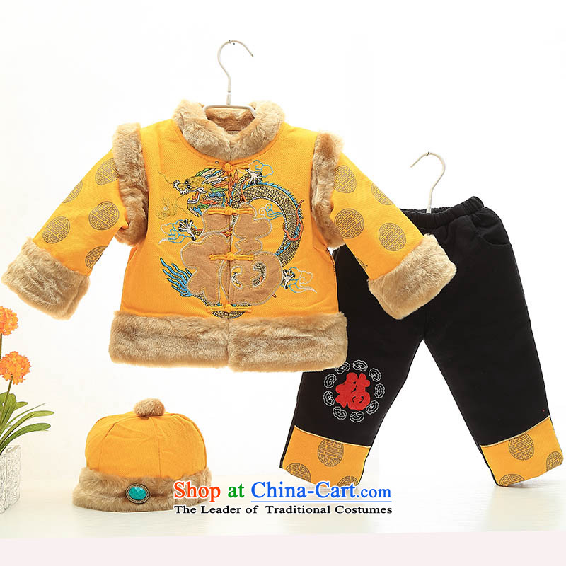 Baby birthday dress your baby clothes boy Tang dynasty autumn and winter thick kit out of service new cotton dragon 0-1-2-3 age Palace Wong 100