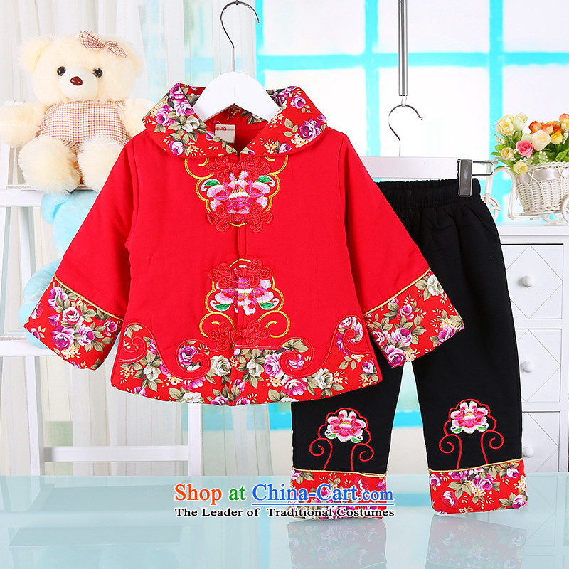 The baby girl of autumn and winter new child Tang dynasty new year -old cotton kit 1-2-3 infant garment whooping baby years Tang Kit Red 100
