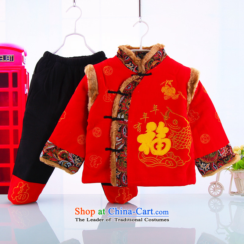 The new baby children's wear your baby to boys and girls jackets with Chinese New Year 2015 infant winter clothing New Year well baby Tang Red聽110