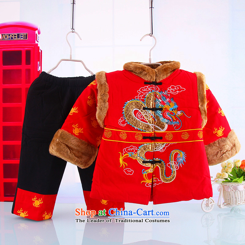 The new baby jackets with age serving New Year Children Tang dynasty winter clothing boy sex differentials in infant children and of children's wear cotton red 120