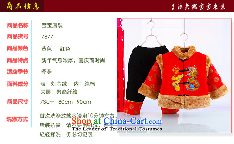 Tang Dynasty children's winter clothing baby boy Tang dynasty years winter thick cotton kids infant New Year Kit Red 90 pictures, prices, brand platters! The elections are supplied in the national character of distribution, so action, buy now enjoy more preferential! As soon as possible.